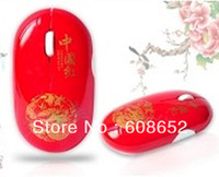 RED-Laser - the next generation ( wireless ) mouse , 10 meters of wireless freedom of movement