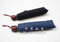 Lotosblume plain wooden handle semi automatic commercial three fold umbrella men's 10 windproof umbrella gentleman umbrella