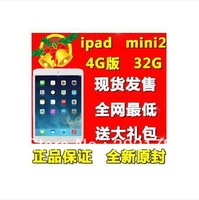 New 100% Original Tablet PC mini 2 32GB 4G iOS 7 CPU/GPU A7 Dual Core 9.7 inc WIFI/OTG/Bluetooth Built-in 3G/ Built-in GPS Black
