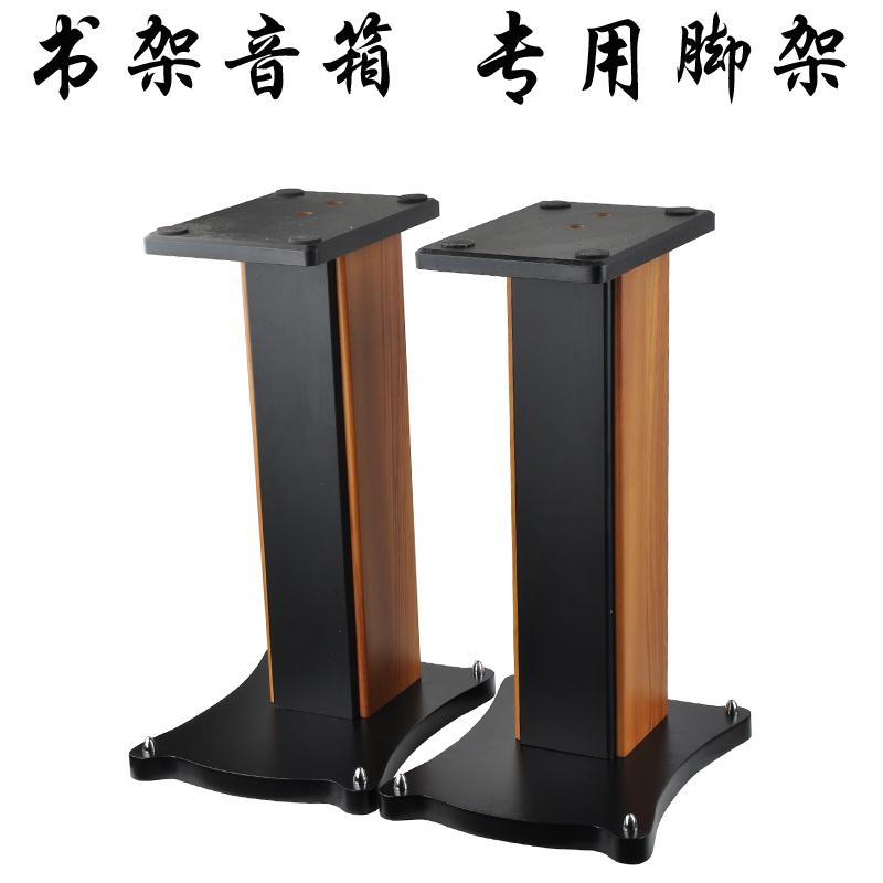 Сравнение цен на rack mount speakers и похожие товары на ali.