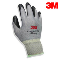 3m comfort wear-resistant slip-resistant gloves safety gloves nitrile gloves  free shipping
