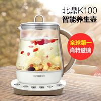 Basons buydeem k100 household ganoderma lucidum cordyceps flower tea fruit tea schott glass health pot
