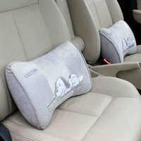 Free shipping- 2014 car fashion styling, Memory foam cushion, seat cushion for car,