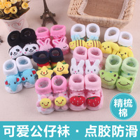 baby socks with cartoon animals cotton socks for newborn boys and girls anti-slip walking socks outdoor shoes