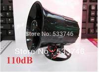 C362 110dB Volume Wired Big Black Siren Horn 12VDC Alarm Siren Horn For Security Product