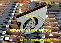 Original Delta 5007 12V fan support gun KSB0412LB 5CM slim 0.7cm thickness