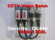 bnc video price