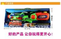 Oversized 60cm long pneumatic toy gun beach toy water gun toys free shipping