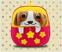 animal doggy with ears kids baby dot shoulder bag children school bags Bolsas plush Backpack for girls boys Mochila The Knapsack