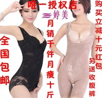 Sexy dress Autumn and winter thin clothing fat burning abdomen straitest drawing seamless one piece shaper beauty care clothing