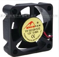 Free Shipping 10pcs/lot DC 12v 2Pin Mini 3CM 30MM 3010 Cooling Cooler Fan 30x30x10mm