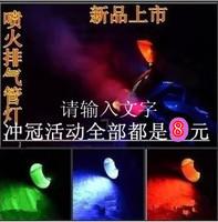 Refires motorcycle decoration lamp exhaust pipe lamp refires  high-temperature exhaust  For Honda Yamaha Suzuki 1 pcs/ lot
