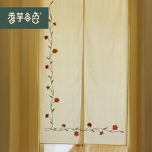wholesale design curtain