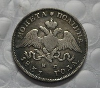 1831 Russian POLTINA(1/2 Rouble) Alexander I  COIN COPY FREE SHIPPING