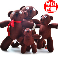 35cm Bean teddy bear plush toy bear plush doll creative cute birthday gift