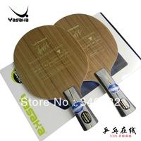 ORIGINAL Yasaka YEO MA LIN pure wood 5 layers table tennis racket european version Japanese version LINRU