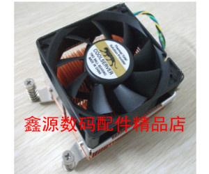 Leopard 2u 2011 rectangle server cpu fan copper radiator(China (Mainland))