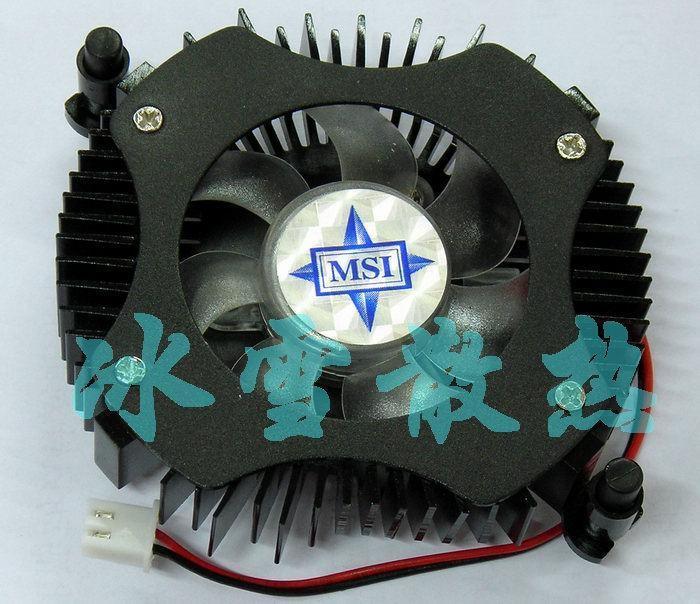 Msi graphics card fan original 5 blades double ball bearing 8 siliester(China (Mainland))