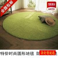 Silk carpet circle computer chair carpet coffee table yoga mat slip-resistant bruge carpet