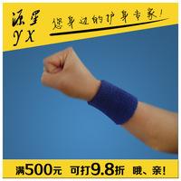 Children's cotton knit wrist cuff fashion tennis Gauntlets