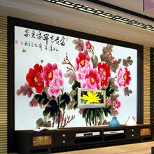 pink flower restaurant promotion