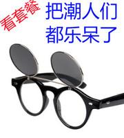 Steam punk black flip double layer sun glasses fashion vintage sunglasses mirror