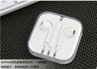 free shipping phone headphones magic sound headset mobile phone headset manufacturers in ear earphones