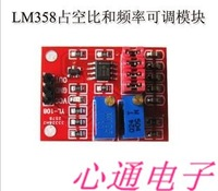 Bfa3 ne555 pulse module lm358 adjustable frequency module sensor