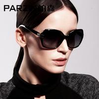 Parson 2014 sunglasses female fashion vintage big frame sunglasses women's polarized sun glasses 9277