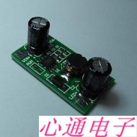 1wpwm 5-35v dimming module c5a4 led drive 350ma power supply