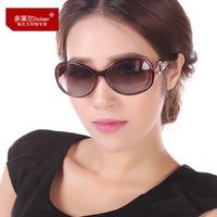 2014 women's sun glasses polarized sunglasses fashion vintage big box sunglasses