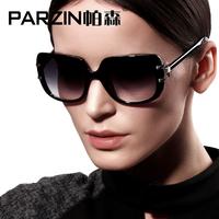 Parson high quality polarized sunglasses fashion sunglasses 2014 women's 9283