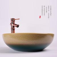 Jingdezhen hand maded porcelain high temperature ceramic art wash basin for bathroom
