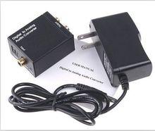 cheap spdif toslink adapter