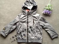 Top reima outdoor jacket outdoor waterproof windproof jacket male dark gray