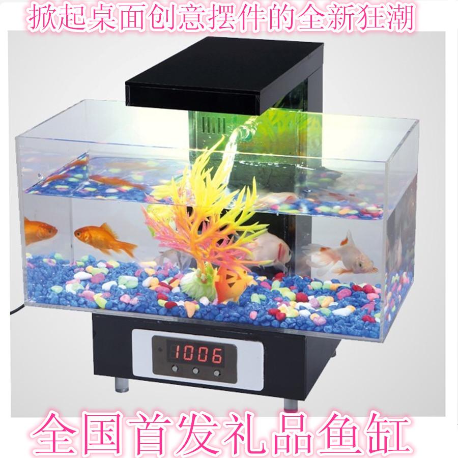 fish tank usb aquarium small fish tank table mini fish tank eco-tank ...