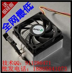 Amd 3200 + 4000 + 4800 + 5000 + 5200 + cpu fan am2 am3 cpu heatsink(China (Mainland))
