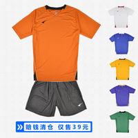 Soccer jersey set short-sleeve jersey football training suit paintless jersey s09344