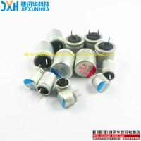 Gushi solid capacitor 16v 100uf 6.3 5