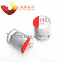 Solid capacitor 6.3v 1500uf 10 11.5