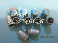 Black diamond solid capacitor 6.3v470uf 6 8 8 8