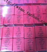 Wima3.3uf250v180 weimaraner capacitor mkp1f043306i