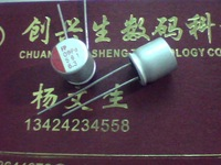 6.3v 560uf solid capacitor graphics card capacitor motherboard capacitor 6.3v 560uf