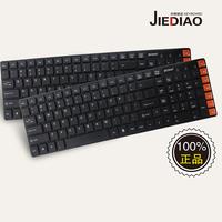 Carving k28 Profoessional Keyboard wired keyboard