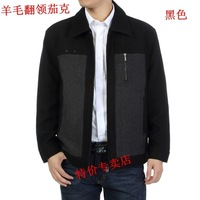 Quinquagenarian male turn-down collar wool jacket men's clothing jacket outerwear