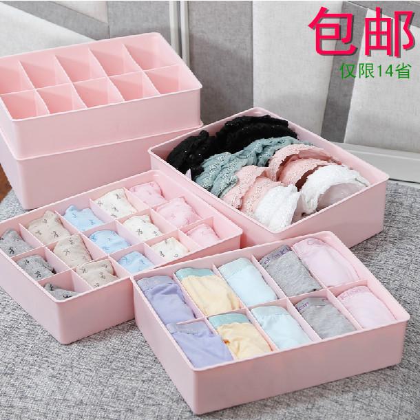 Caixa de armazenamento de peças underwear conjunto de acabamento gaveta caixa de plástico calcinha meias caixa de underwear bra(China (Mainland))