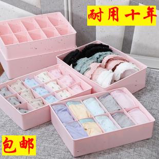 caixa de armazenamento underwear acabamento caixa gaveta calcinha de plástico pedaço caixa de cuecas meias conjunto(China (Mainland))