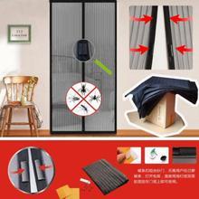 1 pcsinsect mosca bug puerta mosquitera red de malla pantalla(China (Mainland))