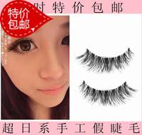 Handmade false eyelashes dishevelling transparent natural dense long crisscross eyelash extension Free shipping