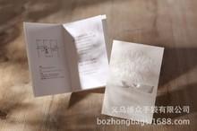 wholesale invitation custom